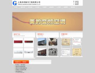 mywangzhi.com screenshot