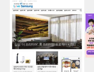 mywarsamsung.com screenshot