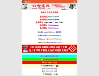 mywebarticles.com screenshot
