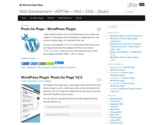 mywebdeveloperblog.com screenshot