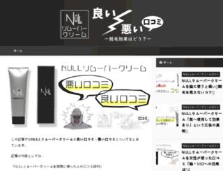 mywebsiteworth.net screenshot