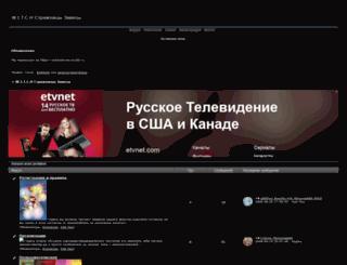 mywitchgirls.4bb.ru screenshot