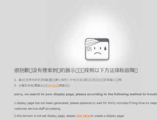 myxy.com screenshot
