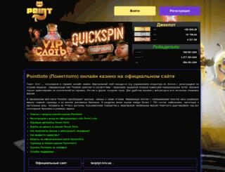 myzip.com.ua screenshot