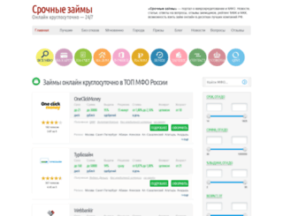 mzaem.ru screenshot