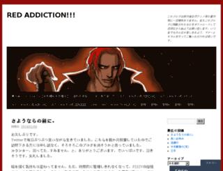 mzaki03090322.wordpress.com screenshot