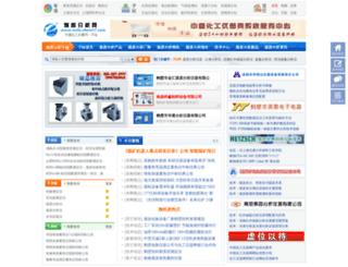 mzfx.chem17.com screenshot
