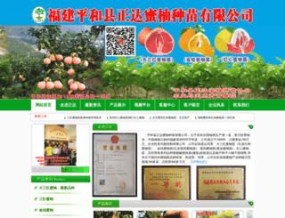 mzhrmy.com screenshot
