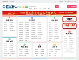 mzl.zhaochafa.com screenshot