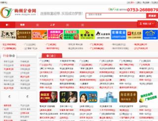 mzqyw.com screenshot