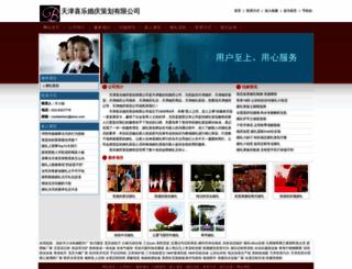 mzsfashion.com screenshot