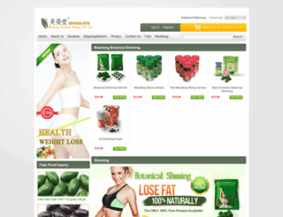 mztbotanicalslimmingsoftgel.com screenshot