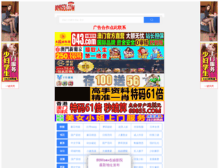mztuku.com screenshot