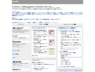 mzu.biz screenshot