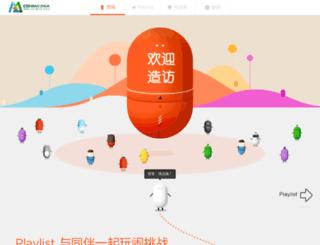 mzworld.cn screenshot