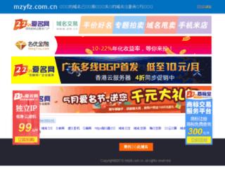mzyfz.com.cn screenshot