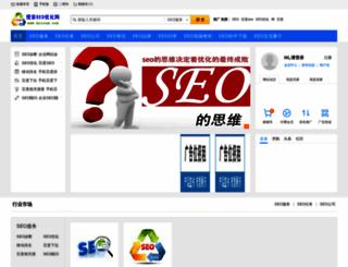 mzzsem.com screenshot