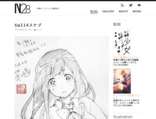 n-28.web9.jp screenshot