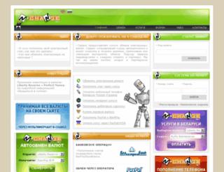n-change.biz screenshot