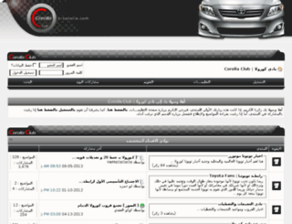 n-corolla.com screenshot