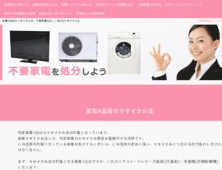 n-e-learning.jp screenshot