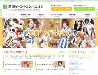 n-event.com screenshot