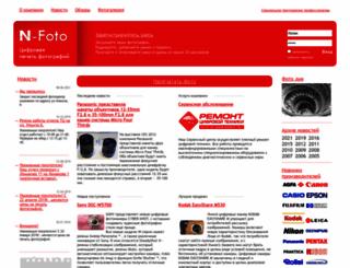n-foto.ru screenshot