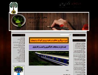 n-javan.com screenshot