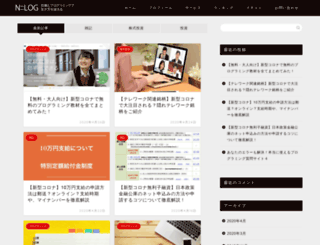 n-log.jp screenshot