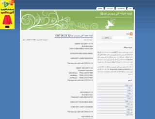 n-o-d32.mihanblog.com screenshot