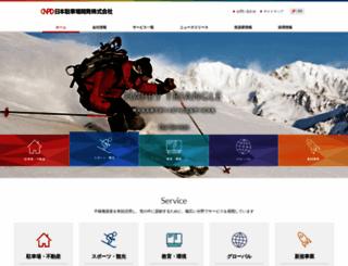 n-p-d.co.jp screenshot