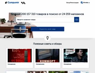 n-store.ru screenshot