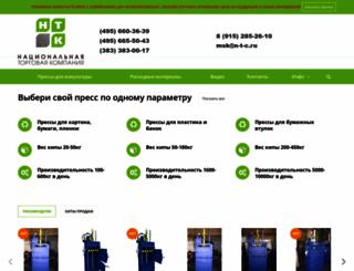 n-t-c.ru screenshot