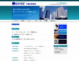 n-tcn.jp screenshot