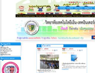 n-techinter.ac.th screenshot