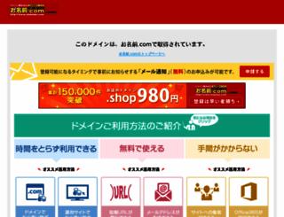 n.majiuke.net screenshot