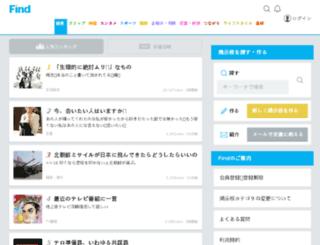 n.sp.findfriends.jp screenshot