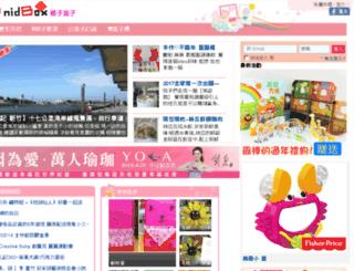 n120211.nidbox.com screenshot