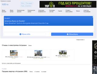 n30.ru screenshot
