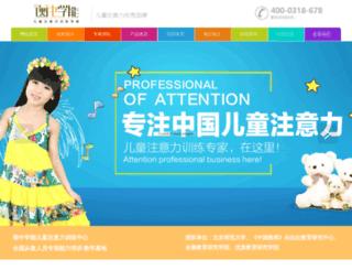 n318.com screenshot