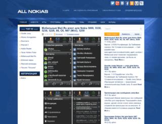 n97nokia.ru screenshot