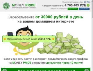 na-kievke.ru screenshot