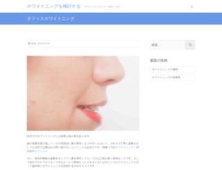 na-pr.com screenshot