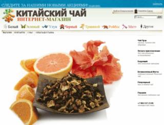 na-utro.ru screenshot