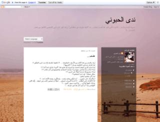 na1995da71.blogspot.com screenshot