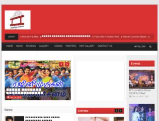 naalayacinema.com screenshot
