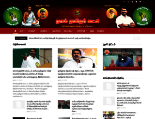 naamtamilar.org screenshot