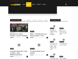 naatandbayan.com screenshot