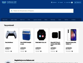 nabava.net screenshot
