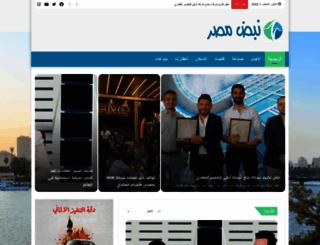 nabdmasr.com screenshot